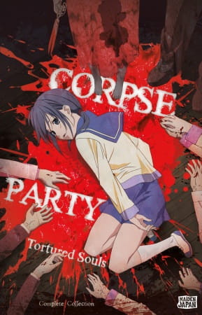 Corpse Party: Tortured Souls Poster