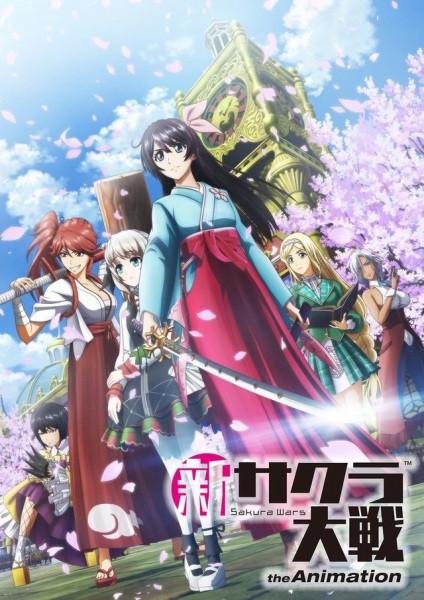 Sakura Wars the Animation Poster