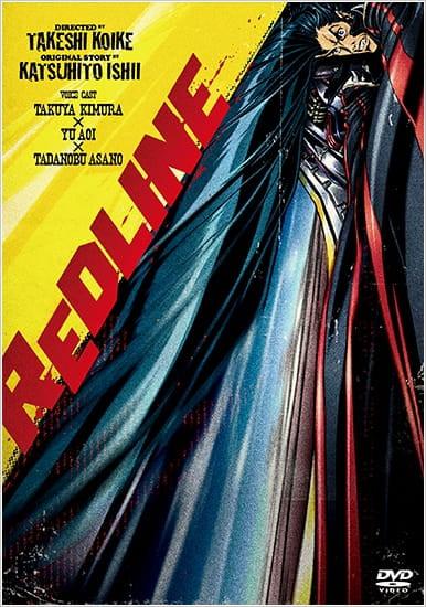 RedLine Series Poster