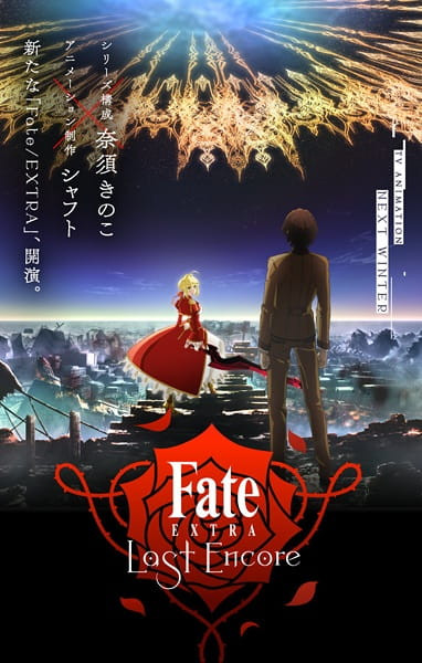 Fate Extra: Last Encore Poster