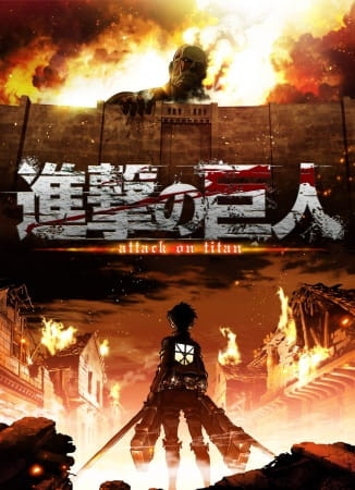 attack on titian poster