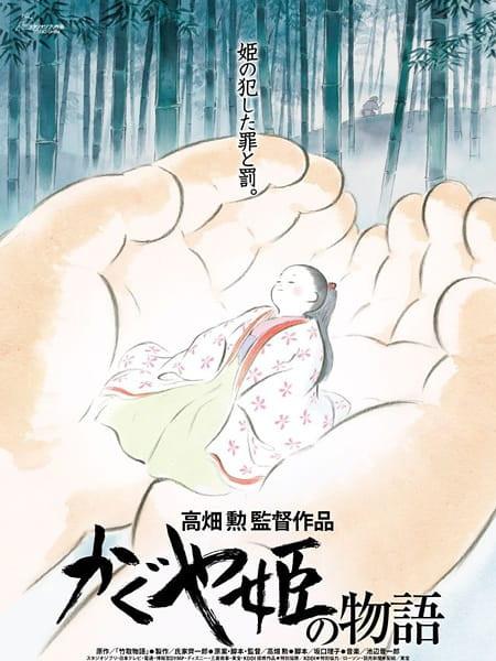Kaguya-hime no Monogatari Poster