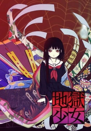 Jigoku Shoujo Poster