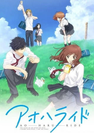 Blue Spring Ride Poster