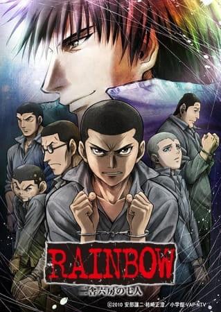 Rainbow: Nisha Rokubou no Shichinin Poster