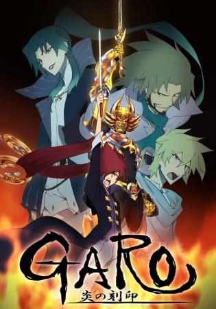 Garo Poster