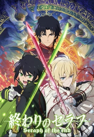 Seraph of the End: Vampire Reign	Poster