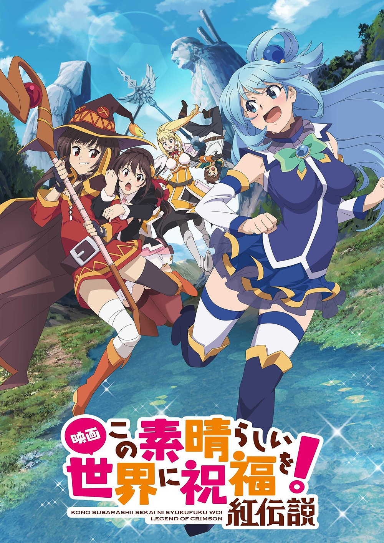 Konosuba Poster