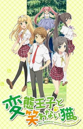 Hentai Ouji to Warawanai Neko. Poster