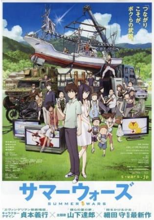 Summer Wars Poster