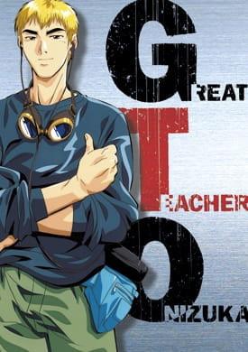 Great Teacher Onizuka Poster