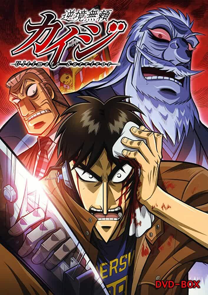 Gyakkyô burai Kaiji Poster