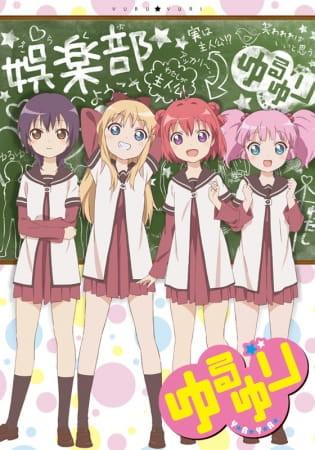 YuruYuri Poster