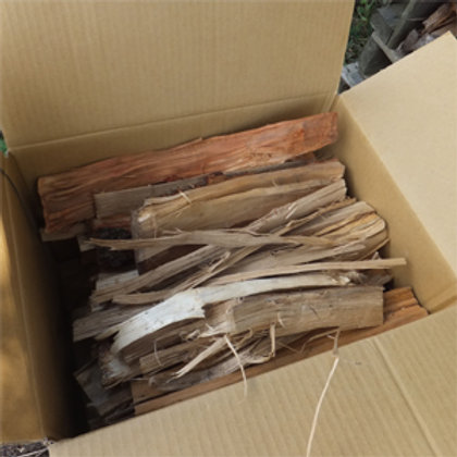 焚き付け用の薪【40cm】