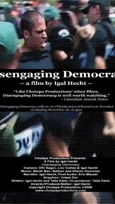 Disengaging Democracy Trilogy