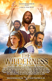 wilderness-main-poster-WEB.jpg