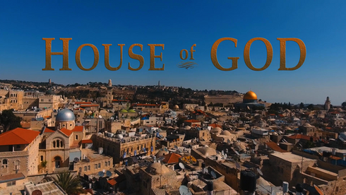 House of God Holy Land