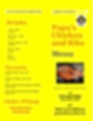 papas menu_Page_1.png