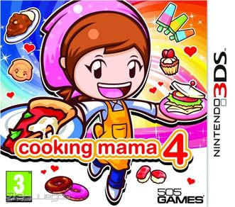 COOKING MAMA KITCHEN MAGIC 3DS