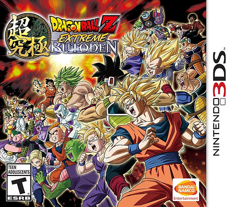 Dragon Ball Z Extreme Butoden. 3DS