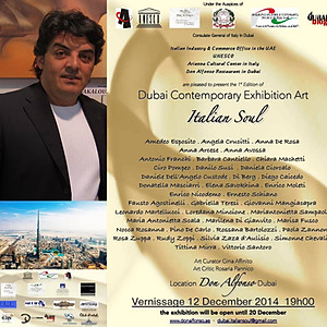 Dubai Contemporary Exhibition Art – Italian Soul