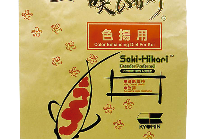 Saki Hikari Color - 15 kg
