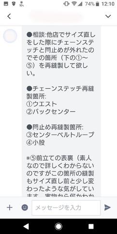 Screenshot_20210609-121041.jpg