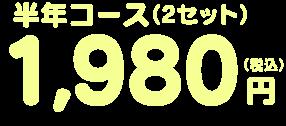 1980yen.png