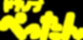 doorknob_yellow.png
