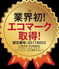 gyoukai_hatsu.png