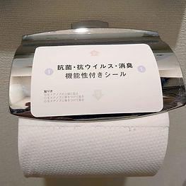 toilet_02.jpg