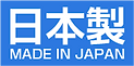 madeinjapan_blue.png