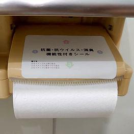 toilet_03.jpg
