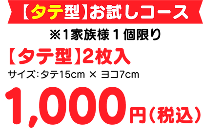 doorknob_otamesi_tate.png