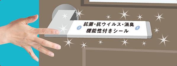 doorknob_image.png