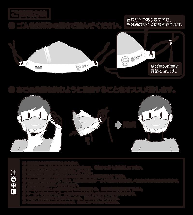 torisetsu01_new.png