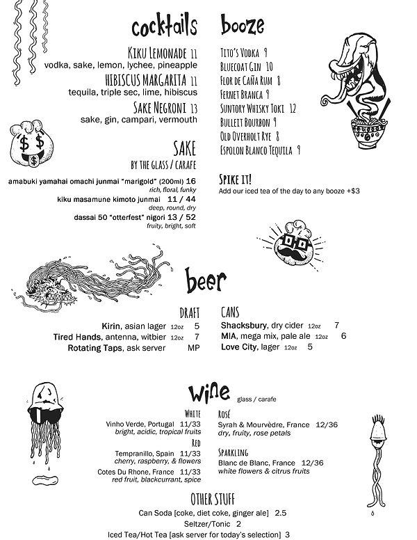Drink menu 8.16.20_edited-1.jpg
