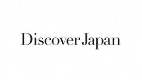 Discover Japan 2020/6 vol.104にて「ZAF SAUNA」が紹介されました。