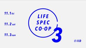 「LIFE SPEC CO-OP 3」に出展いたします