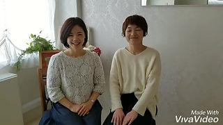 個育てコーチ 湯浅純子