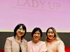 【REPORT】LadyUP 2020/12/9 開催