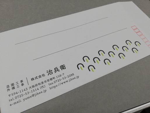Jihee封筒のリニューアル