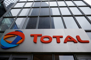 Total may resume $20B Mozambique LNG project in 18 months: AfDB