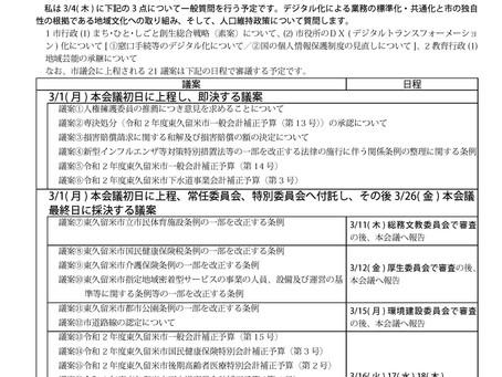 島崎 孝 通信vol.22