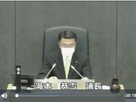 令和2年第1回定例会 3月16日 本会議