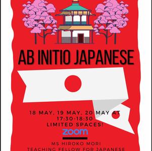 Ab initio workshop series - Japanese!