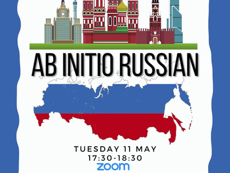 Ab initio workshop series - Russian!