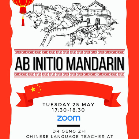 Ab initio workshop series - Chinese!