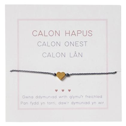 Calon Hapus bracelet
