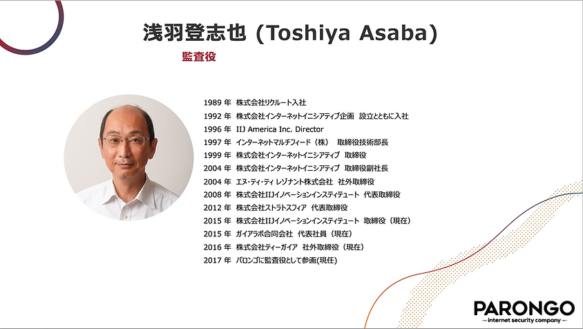 Toshiya Asaba.png